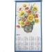 calendario_flores_gr